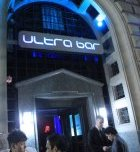 Ultrabar Front Door